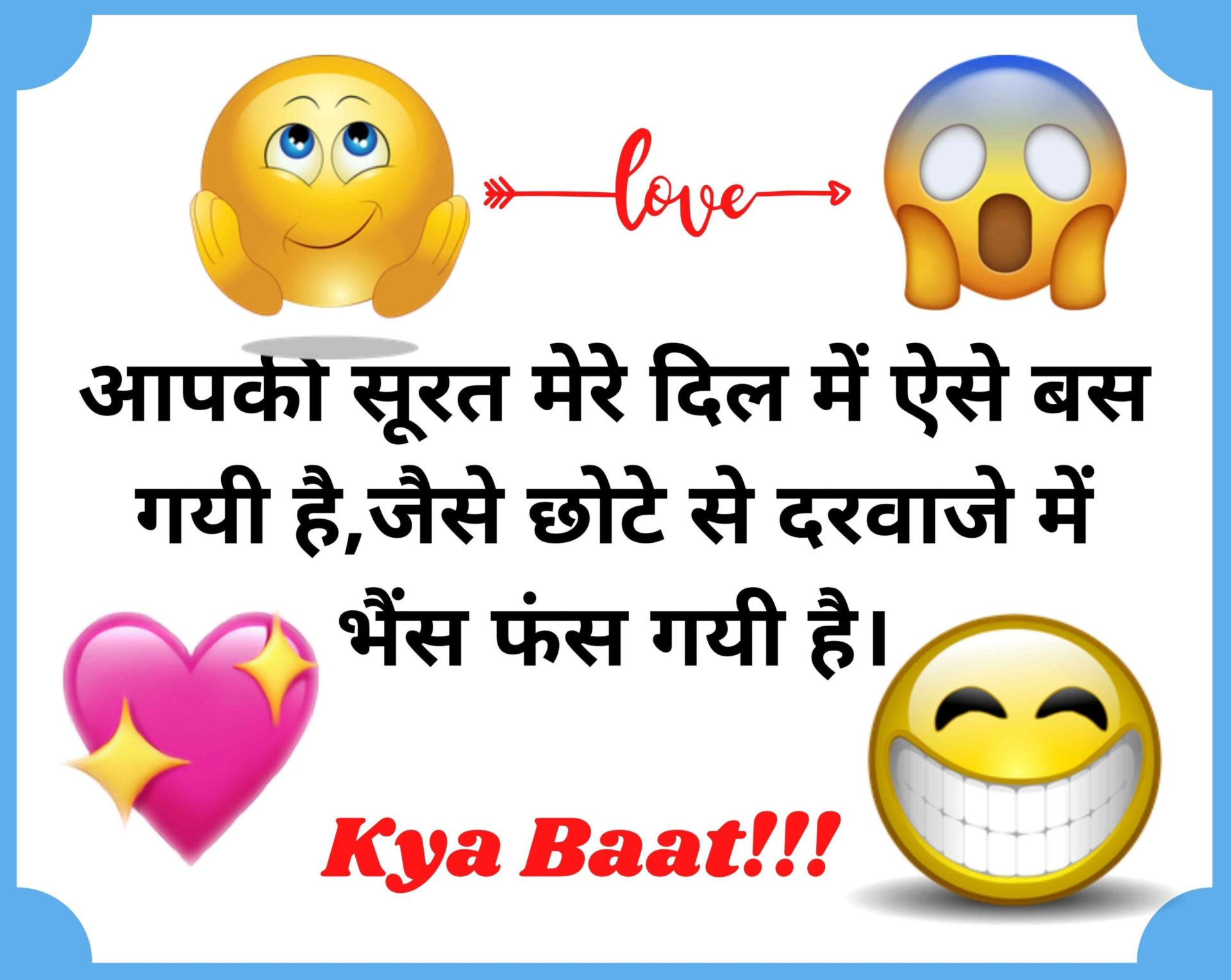 Funny Shayari in Hindi and English For Whatsapp And Facebook