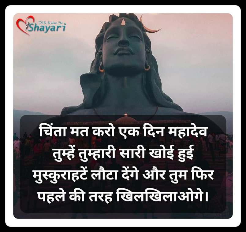 Bhagavad Gita Motivational quotes in hindi