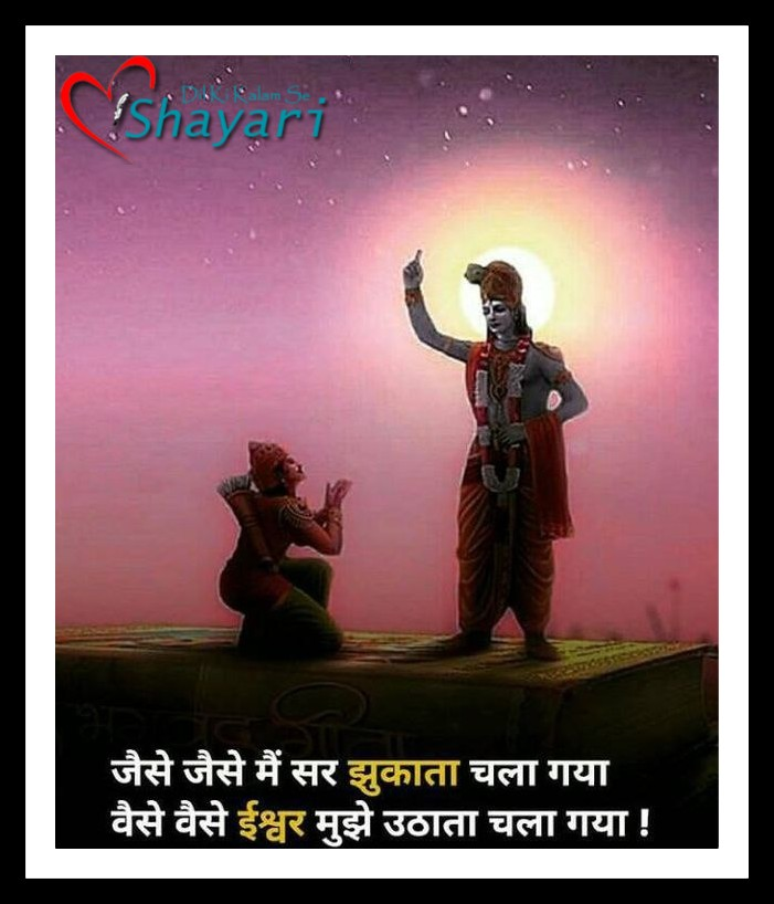good morning motivational quotes in hindi