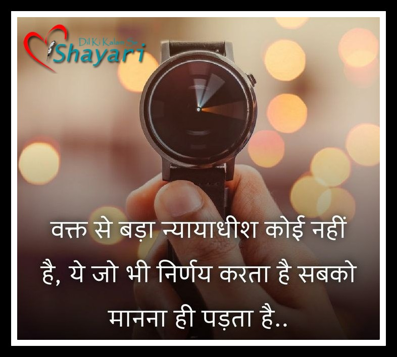 Motivational Morning quotes in Hindi
