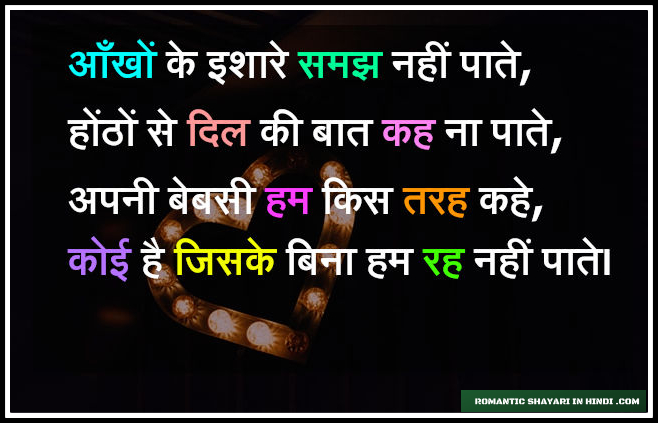 love quotes hindi
