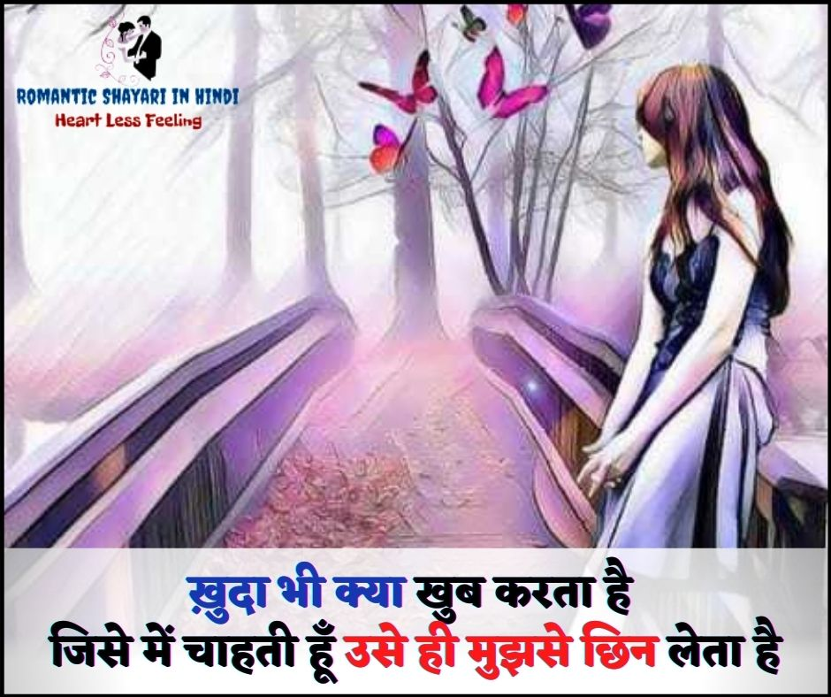 love quotes in hindi one line