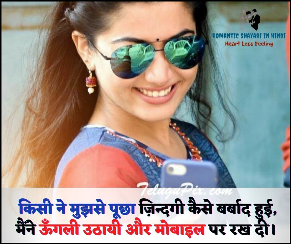 lovely quotes in hindi
