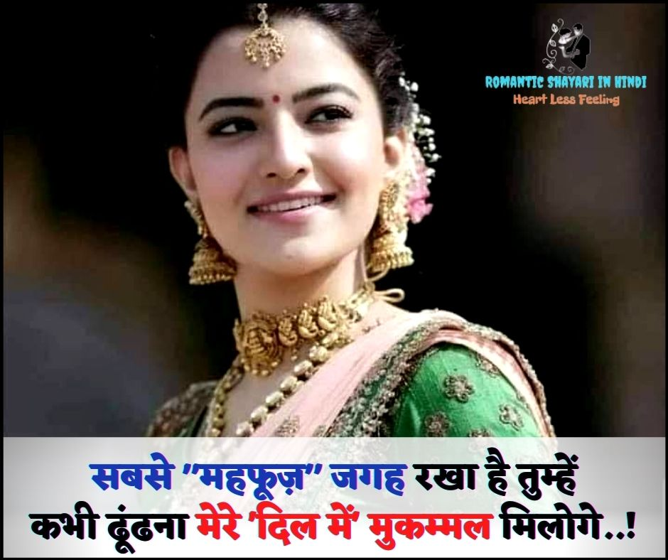 love emotional quotes in hindi