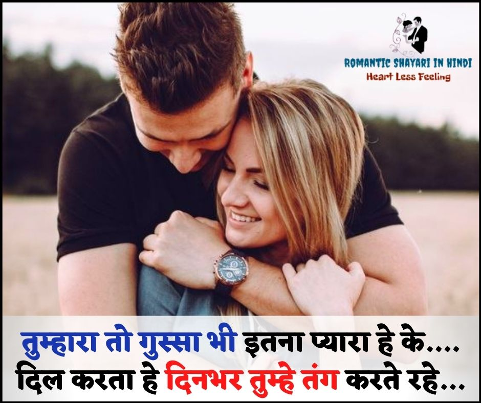 love quotes in hindi 2 line