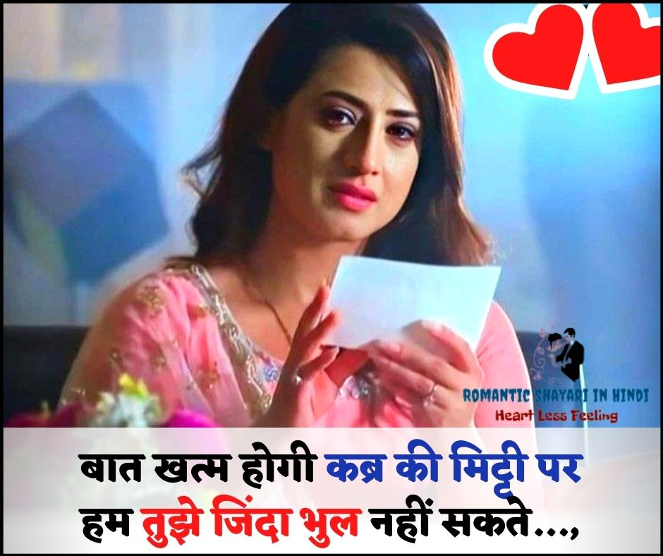 love marriage quotes in hindi