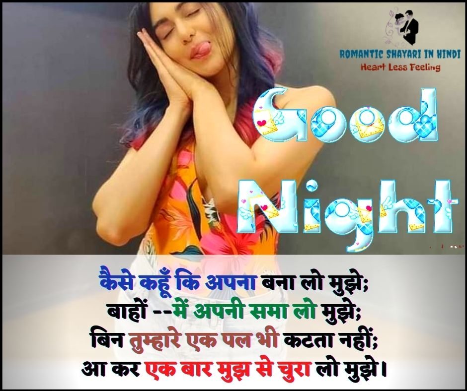 i love you quotes for girlfriend in hindi