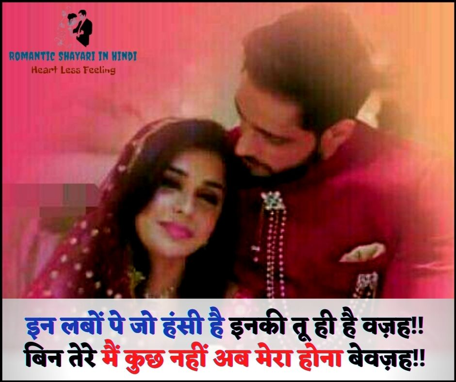 love quotes in hindi for girlfriend