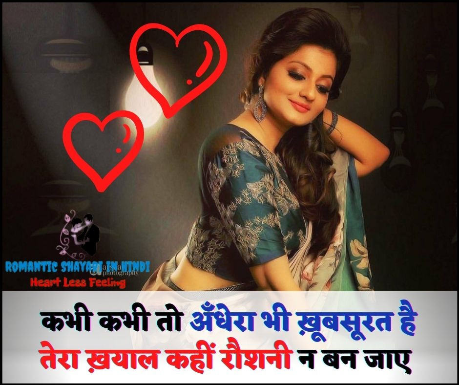 quotes on love in hindi,