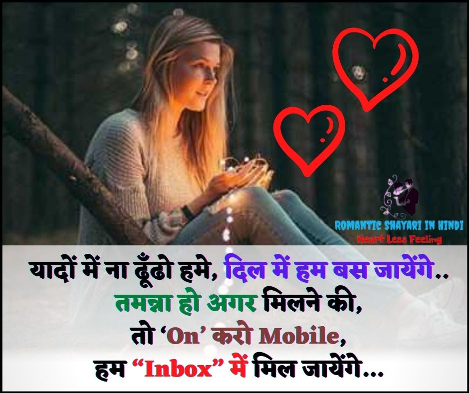 love images in hindi quotes