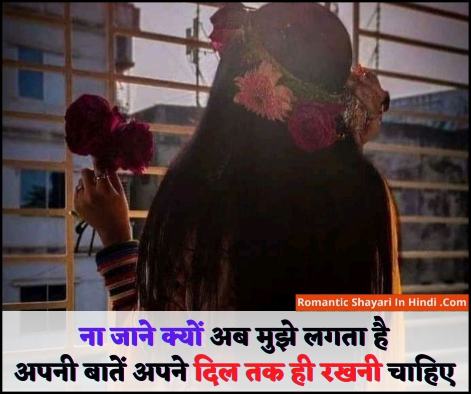 Heart Touching Love Quotes Hindi