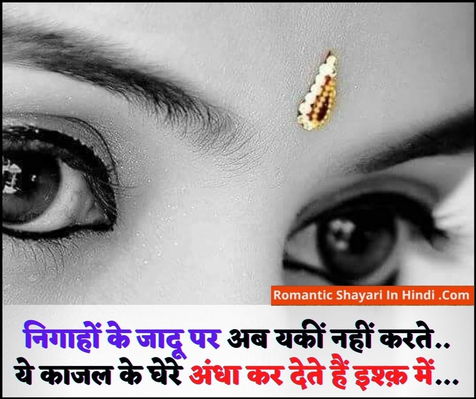 Best Status For Love In Hindi
