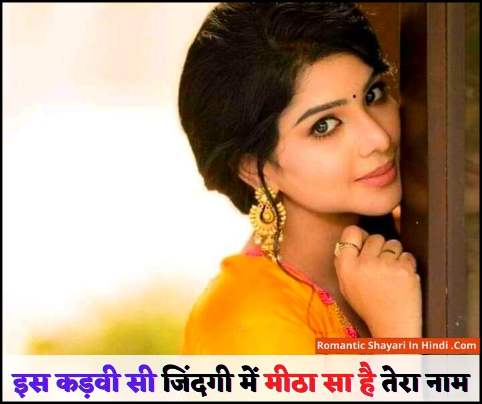 Love Quotes Hindi Images