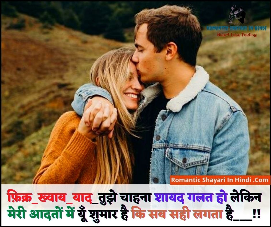 status for love in hindi for whatsapp